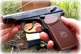Пневмат. пистолеты