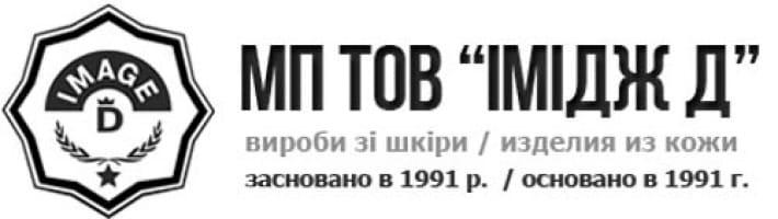 Имидж-Д