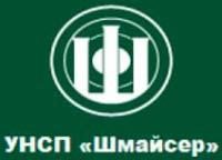 УНСП «Шмайсер»