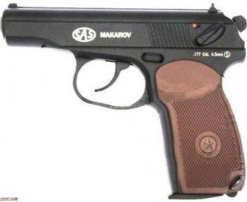 Пневматический пистолет SAS Makarov Blowback (КМ-44AHN)