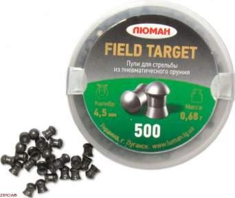 Пульки Luman Field Target