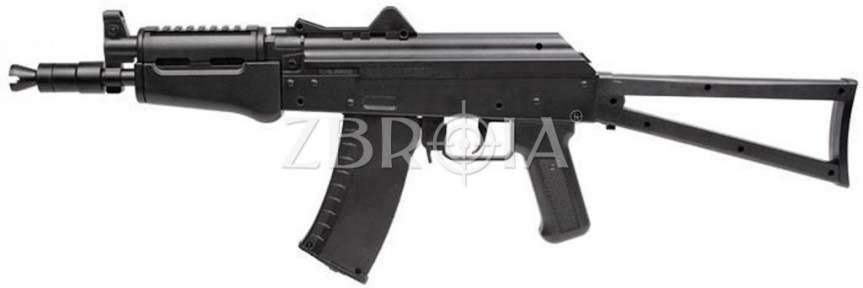 Пневматическая винтовка CO2 Crosman Comrade АК (ССА4В1)