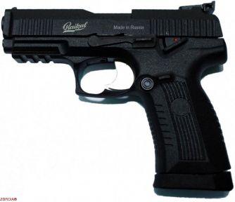 Пневматический пистолет ИЖМЕХ МР-655К