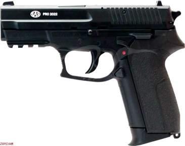 Пневматический пистолет SAS Pro 2022 (КМ-47HN)