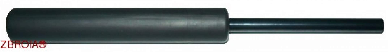 Пружина газовая Hatsan 70, 80, 90