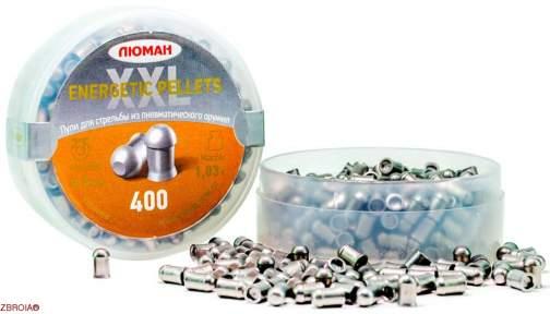 Пульки Luman Energetic Pellets XXL