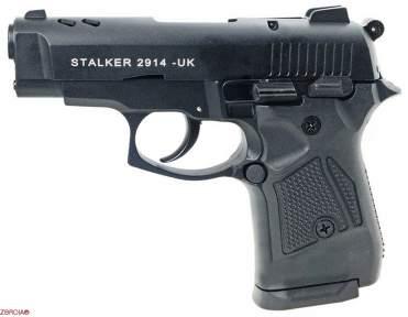 Шумовой пистолет Stalker Mod. 2914 Black