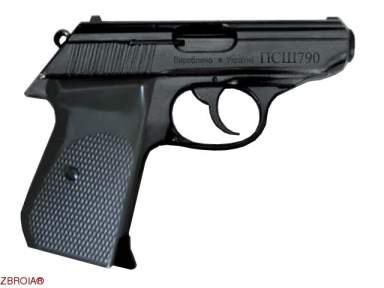 Шумовой пистолет Шмайсер ПСШ-790 (чёрный, 5 зарядный)