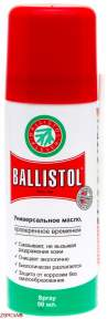 Масло оружейное Klever Ballistol Spray 50 мл