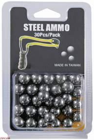 Шарики для рогатки Man Kung MK-TA металлические