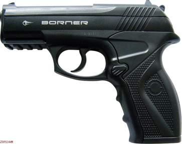 Пневматический пистолет Borner С-11