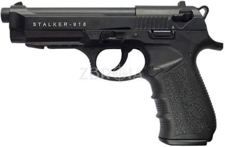 Шумовой пистолет Stalker Mod. 918 Black