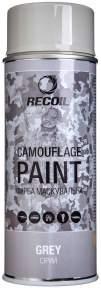Краска маскировочная RecOil 400 мл (серая)