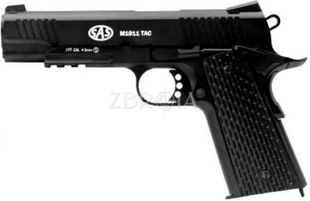 Пневматический пистолет SAS M1911 Tactical Blowback