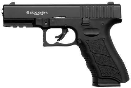 Шумовой пистолет Voltran Ekol Gediz-A