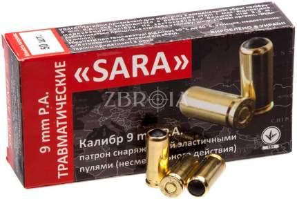 Травматический патрон SARA кал. 9 мм Р.А.
