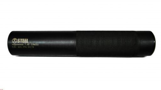 Глушитель Steel 5.45 24x1.5 Rh (АК74) Gen I