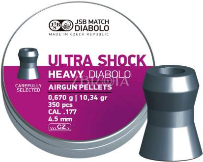 Пульки JSB Heavy Ultra Shock