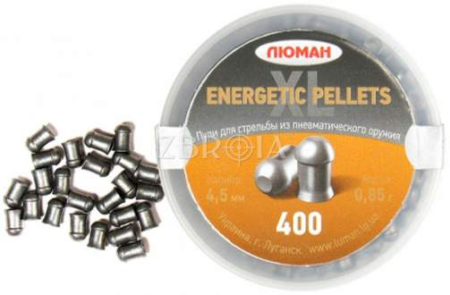Пульки Luman Energetic Pellets XL