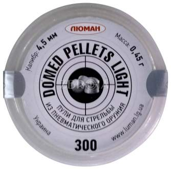 Пульки Luman Domed Pellets Light